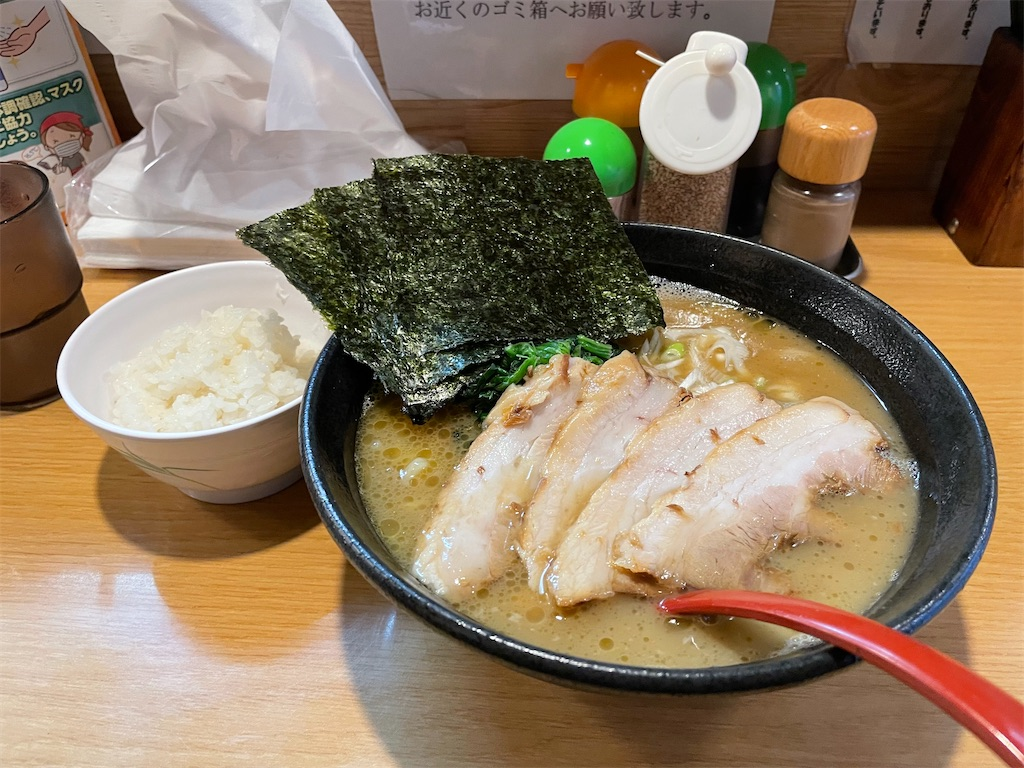 f:id:tsukimi3190:20210723030011j:image