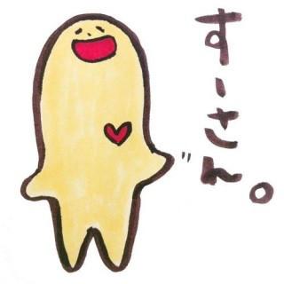 f:id:tsukimi6:20180410010618j:plain
