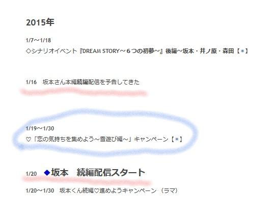 f:id:tsukimi6:20180521191435j:plain