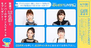 f:id:tsukimi6:20200726141335p:plain