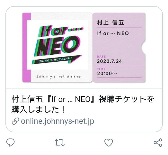f:id:tsukimi6:20200726160722j:plain