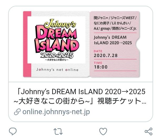 f:id:tsukimi6:20200726161847j:plain
