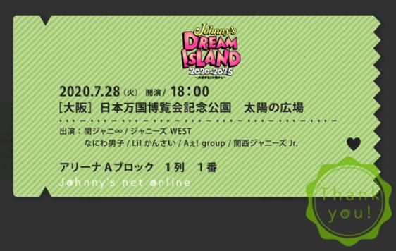 f:id:tsukimi6:20200728222115p:plain