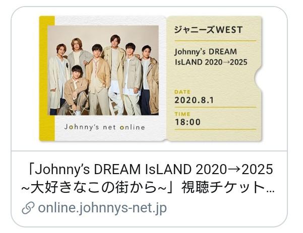 f:id:tsukimi6:20200731212237j:plain