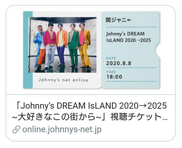 f:id:tsukimi6:20200731212252j:plain