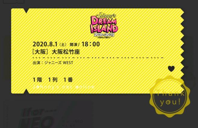 f:id:tsukimi6:20200804030432j:plain