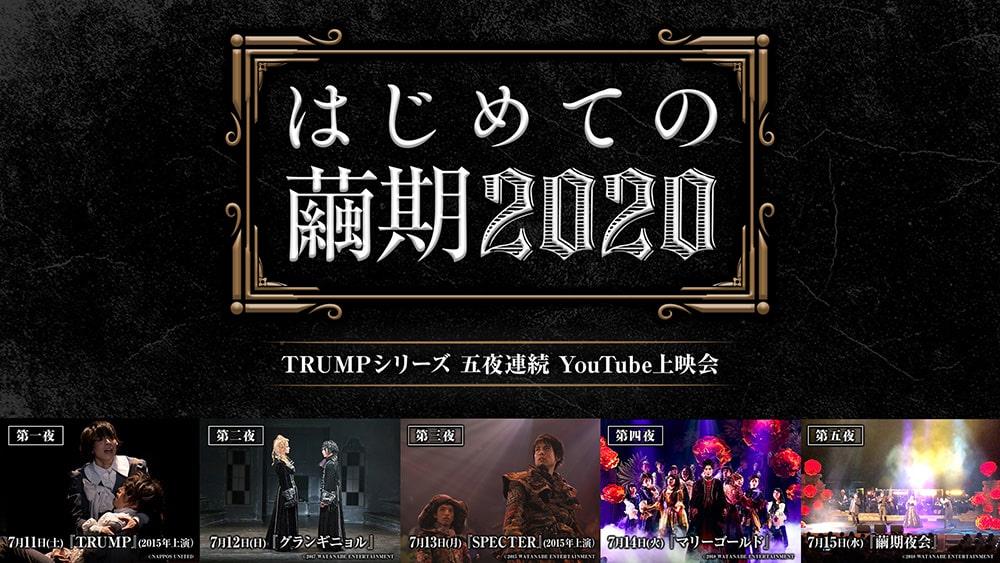 f:id:tsukimi6:20200809221144p:plain
