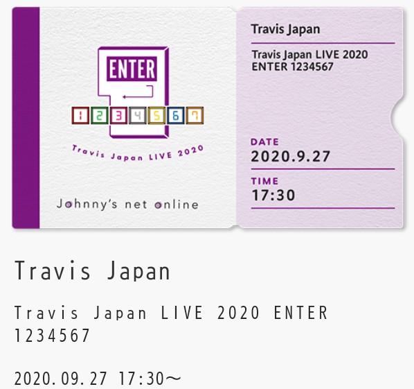 f:id:tsukimi6:20200927225019j:plain