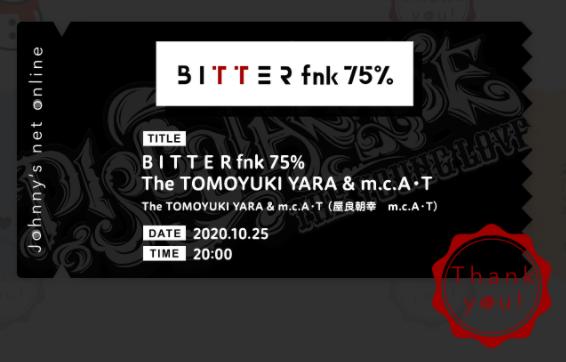 f:id:tsukimi6:20201027231513p:plain