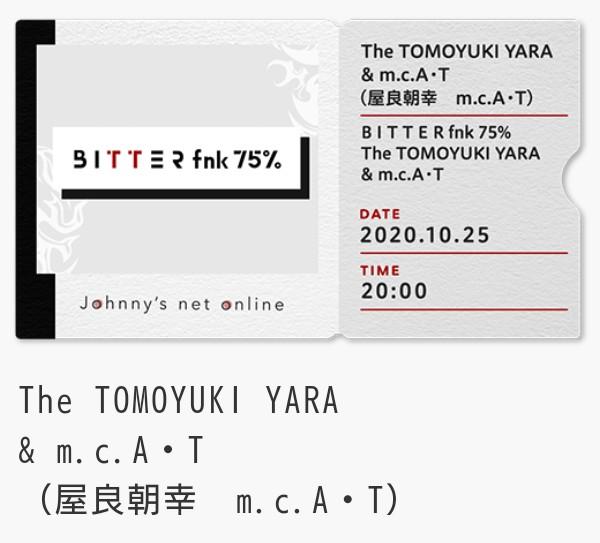 f:id:tsukimi6:20201028220302j:plain