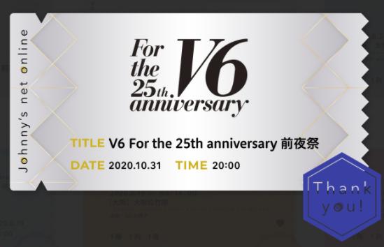 f:id:tsukimi6:20201031213612p:plain