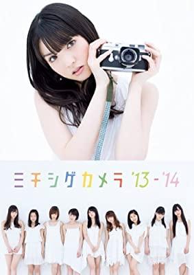 f:id:tsukimi6:20201107174029p:plain