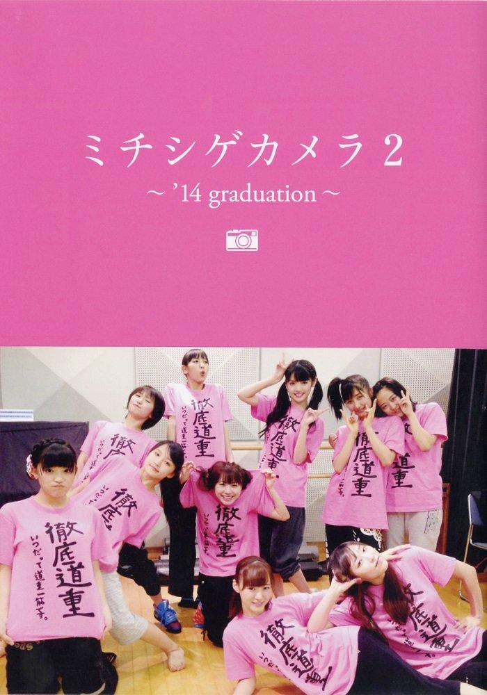 f:id:tsukimi6:20201107174304p:plain