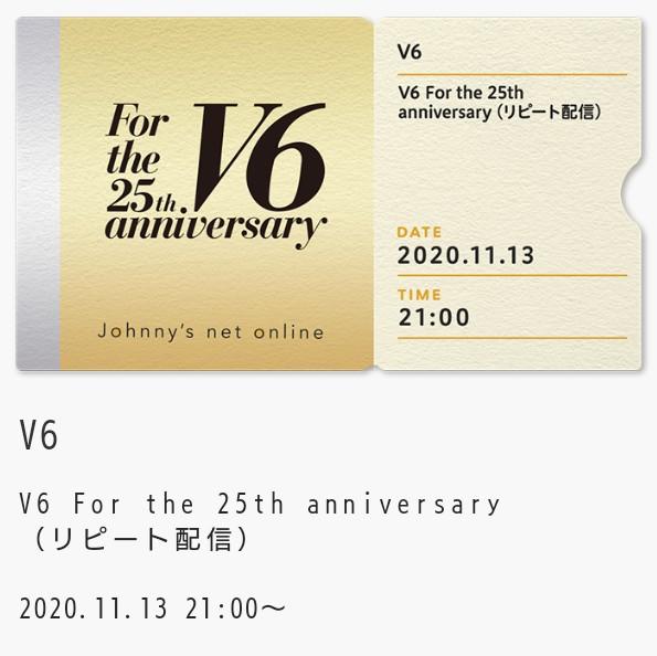 f:id:tsukimi6:20201115130838j:plain