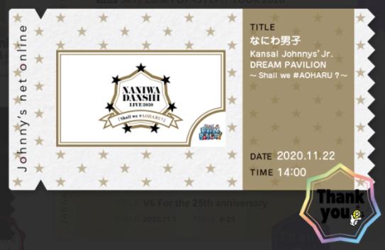 f:id:tsukimi6:20201122213659p:plain