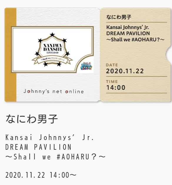 f:id:tsukimi6:20201123181032j:plain