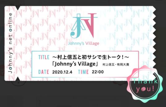 f:id:tsukimi6:20201205005849p:plain