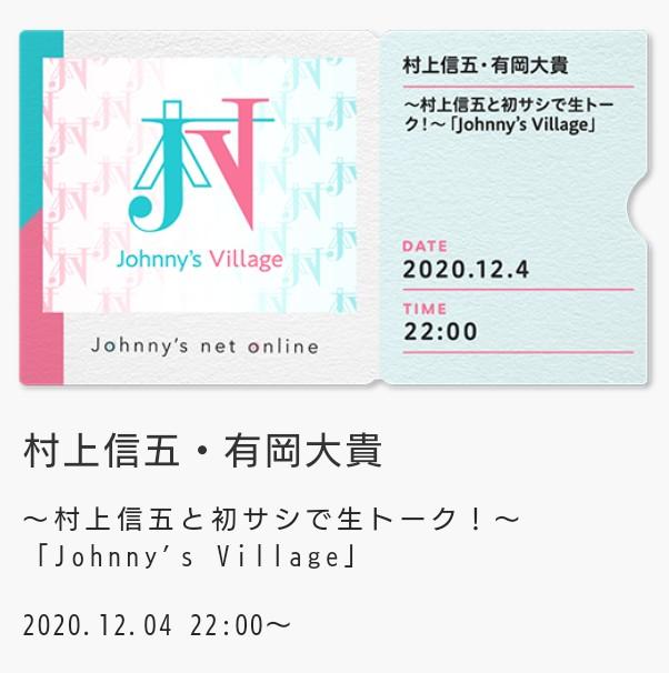 f:id:tsukimi6:20201208232618j:plain