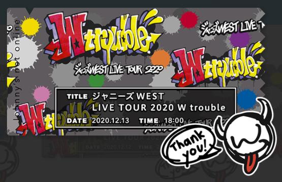 f:id:tsukimi6:20201214220119p:plain