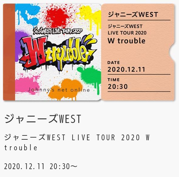 f:id:tsukimi6:20201228003752j:plain