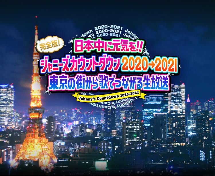 f:id:tsukimi6:20210103154543p:plain
