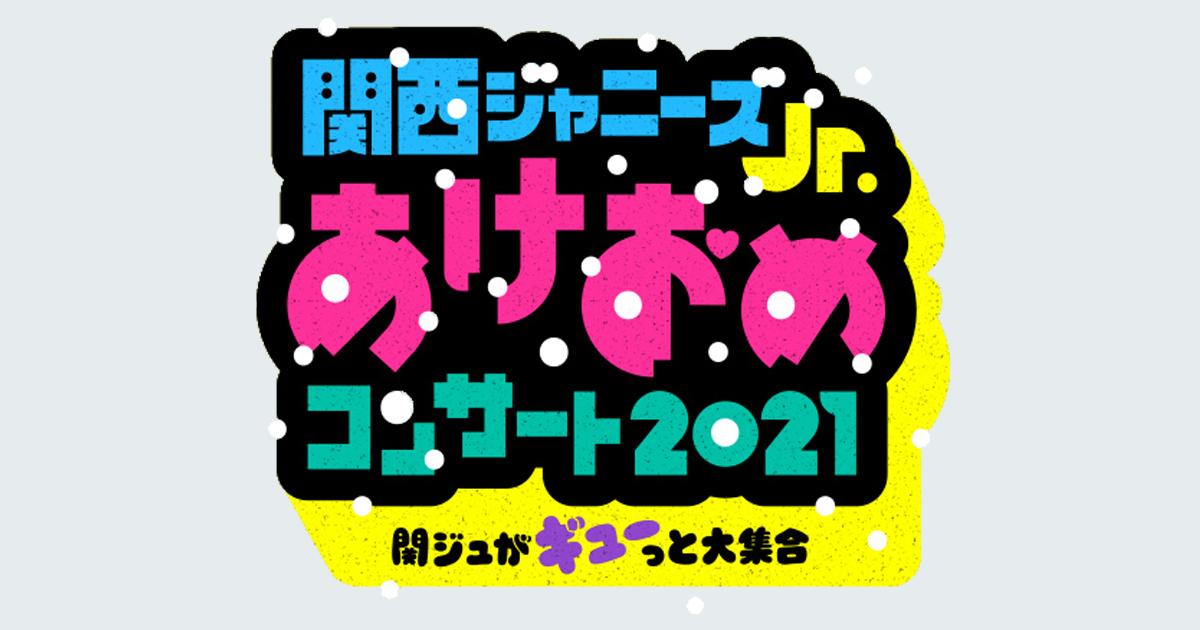 f:id:tsukimi6:20210103173359p:plain