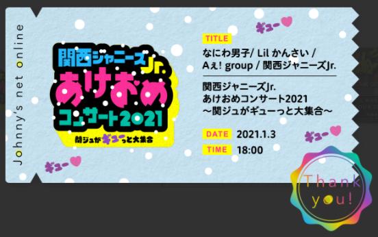 f:id:tsukimi6:20210116171859p:plain