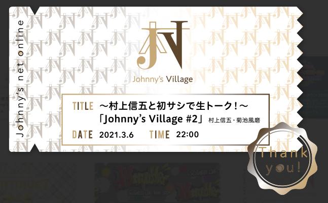 f:id:tsukimi6:20210313184528p:plain