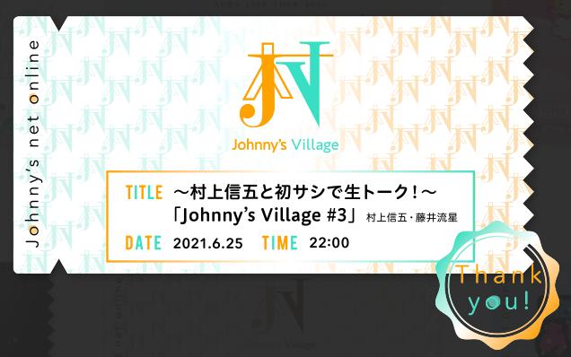 f:id:tsukimi6:20210701222343p:plain