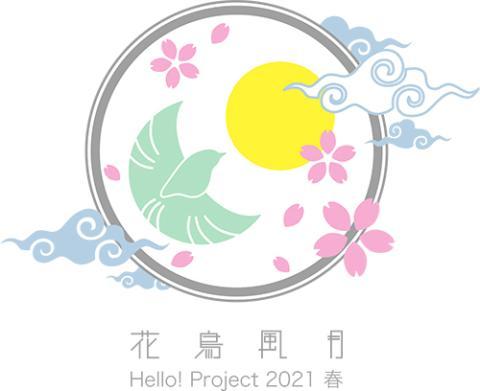 f:id:tsukimi6:20210818141037p:plain