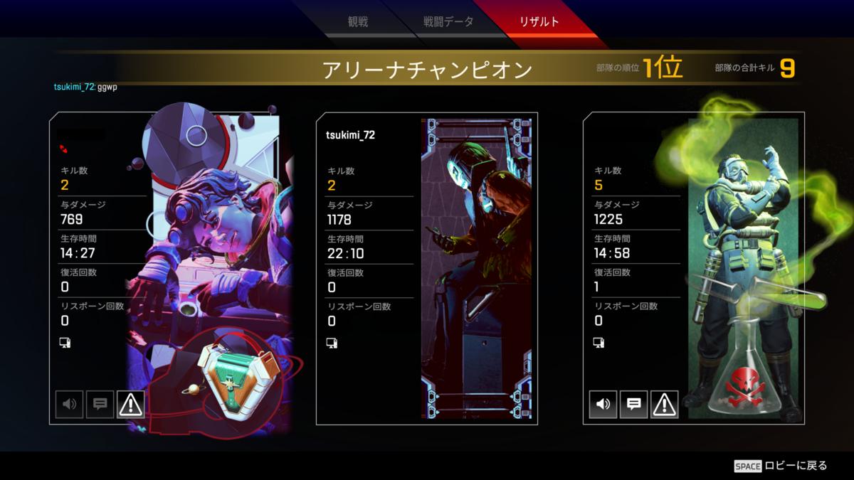 f:id:tsukimi_72:20201214024049p:plain