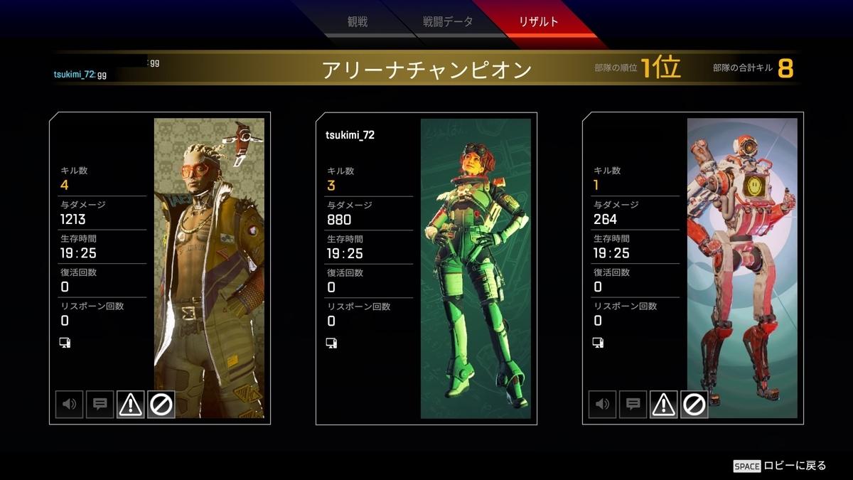 f:id:tsukimi_72:20201214024255j:plain