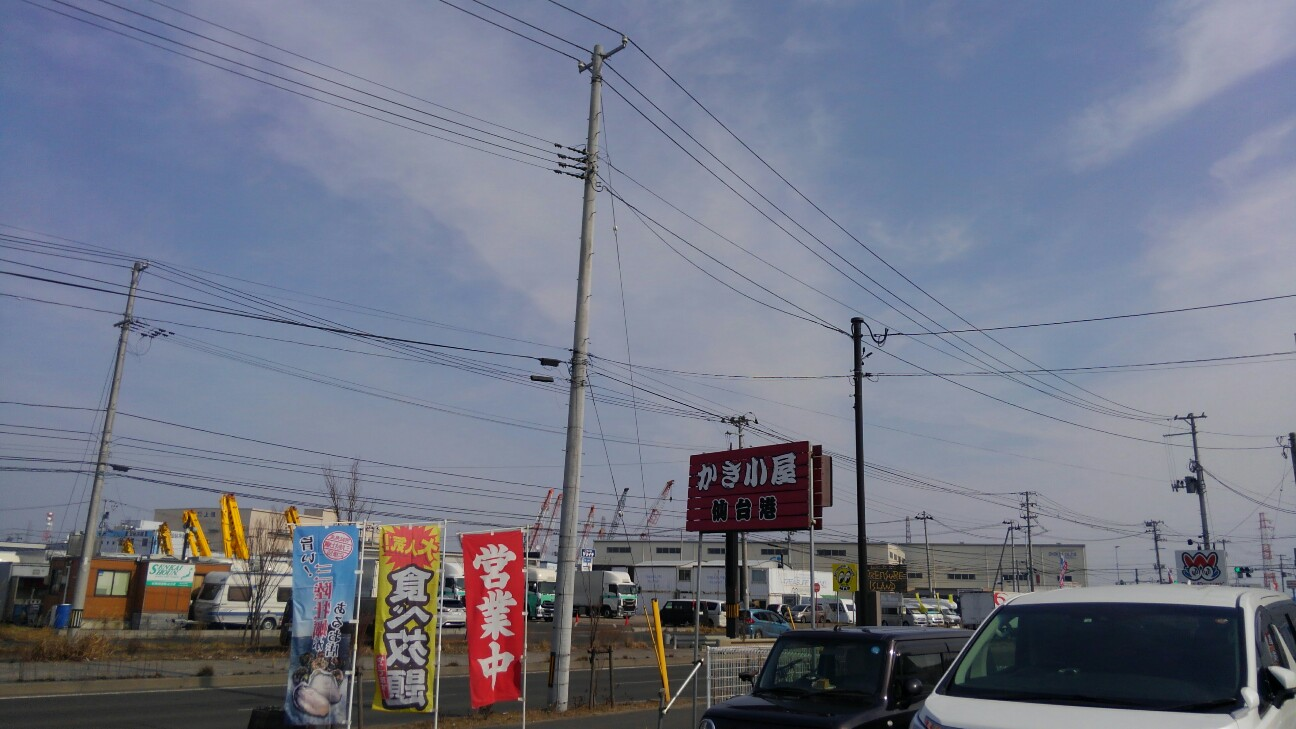 f:id:tsukimigumo:20190303185718j:image