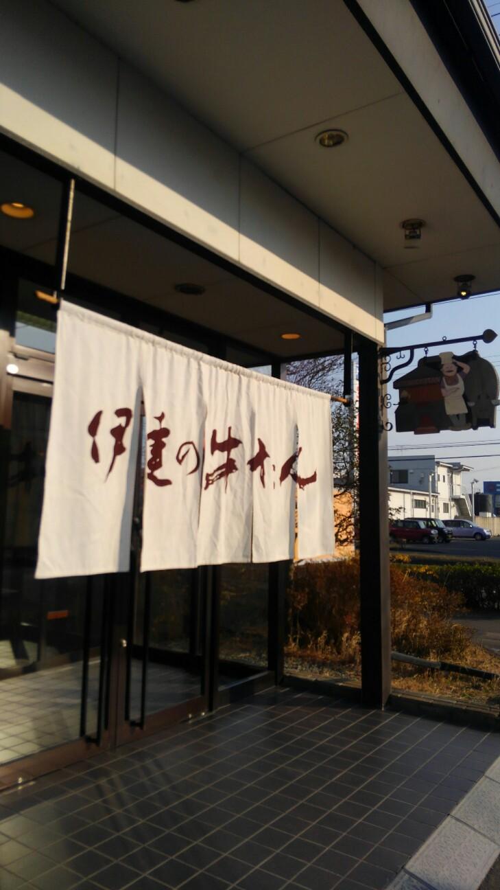 f:id:tsukimigumo:20190304162542j:image