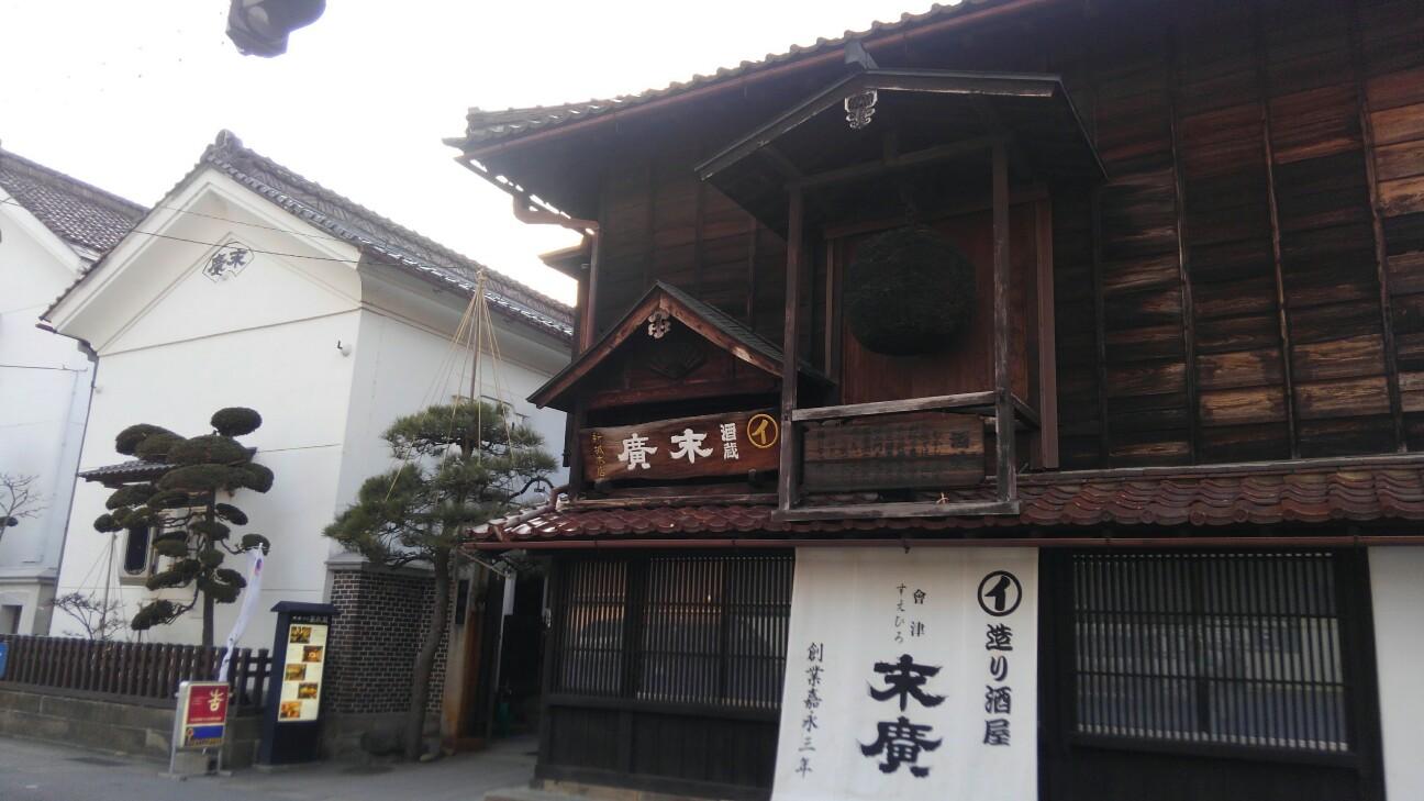 f:id:tsukimigumo:20190306162737j:image