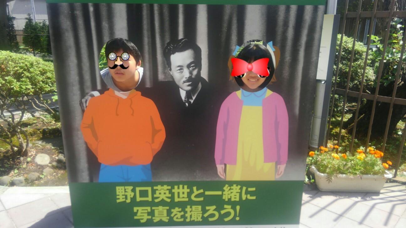 f:id:tsukimigumo:20190317060916j:image