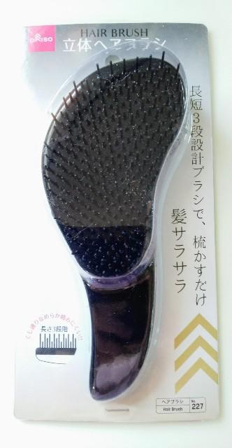 f:id:tsukimigumo:20190522225102j:image