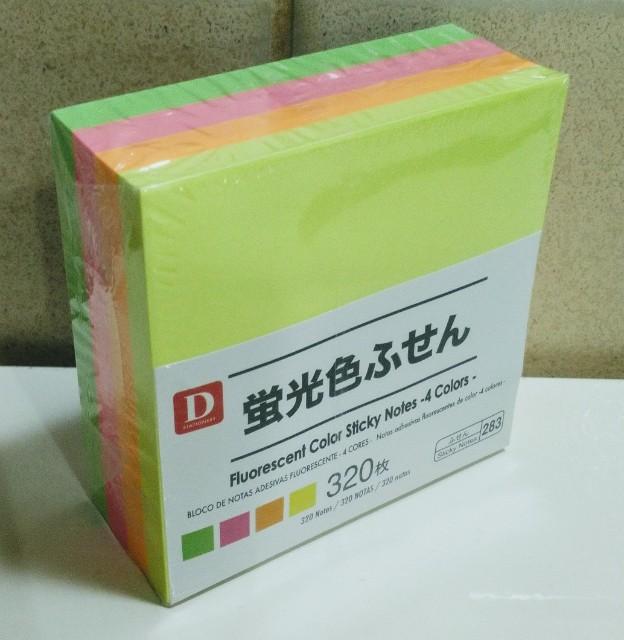 f:id:tsukimigumo:20190616172706j:plain