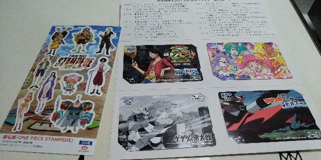 f:id:tsukimigumo:20190706221929j:image