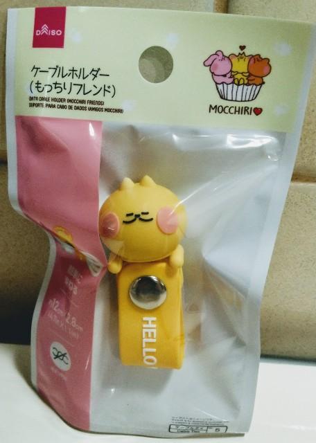 f:id:tsukimigumo:20191002211837j:image