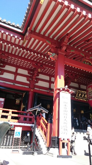 f:id:tsukimihime:20170213214546j:image