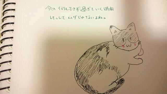 f:id:tsukimihime:20170302192732j:image