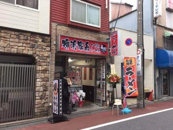 f:id:tsukimiishii:20161104001812j:plain