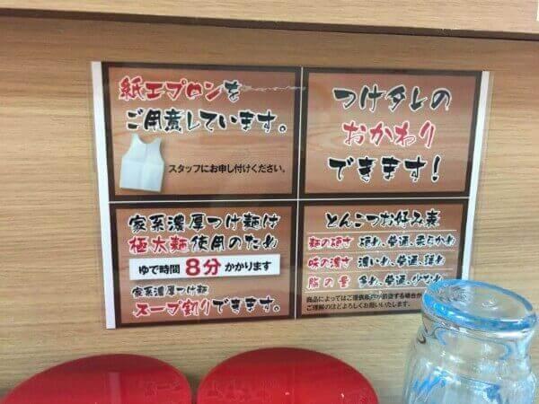 f:id:tsukimiishii:20161104001814j:plain
