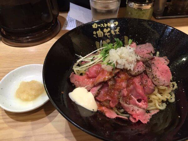 f:id:tsukimiishii:20161104010721j:plain