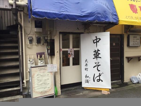 f:id:tsukimiishii:20161120223552j:plain