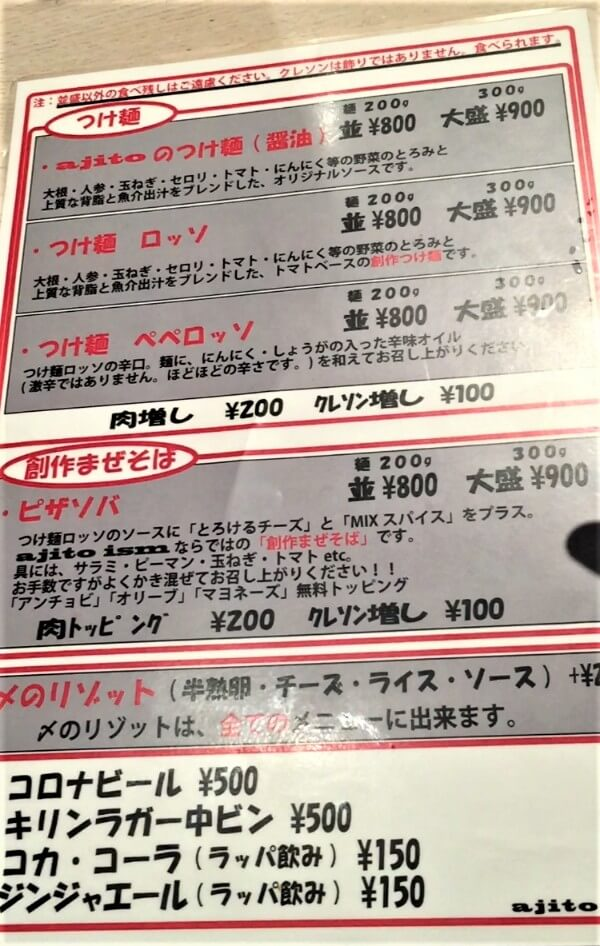 f:id:tsukimiishii:20161121043821j:plain