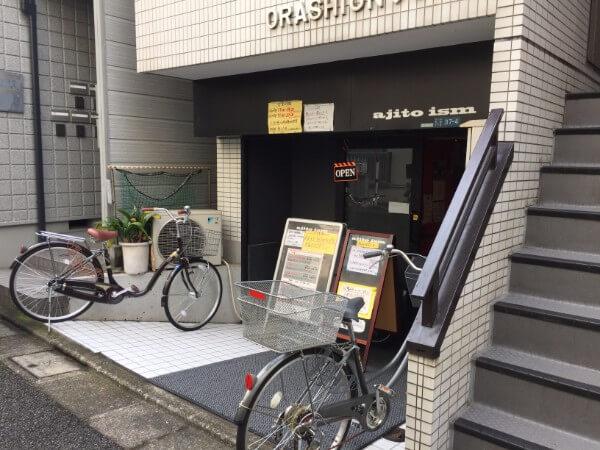 f:id:tsukimiishii:20161121043827j:plain