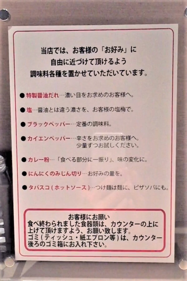 f:id:tsukimiishii:20161121043830j:plain