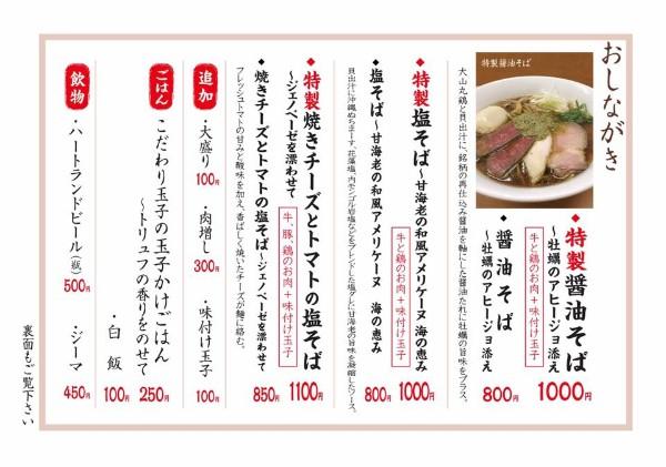 f:id:tsukimiishii:20161210174519j:plain